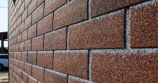 Монтаж фасадной плитки Ижевск, цена от 473 руб.